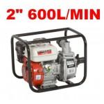 Benzininis vandens siurblys 600 l/min.